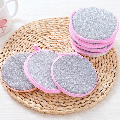 居家居生活日用品厨房用品用具家庭家用日常小百货洗碗洗锅神器