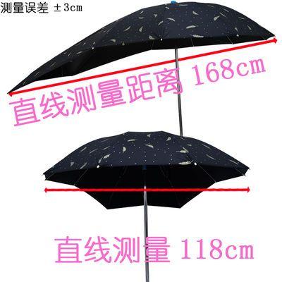 热销电动车遮阳伞雨棚蓬篷电瓶踏板摩托三轮自行车加厚加长黑胶防