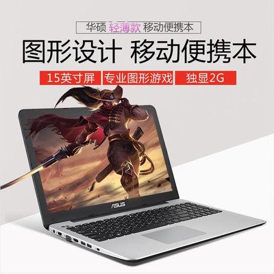 Asus/华硕 顽石fl8000笔记本飞行堡垒i7游戏电脑i5办公轻薄4g独显