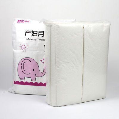 热销梅笛刀纸产妇卫生纸巾孕妇产后用品月子纸产妇专用产房用纸5