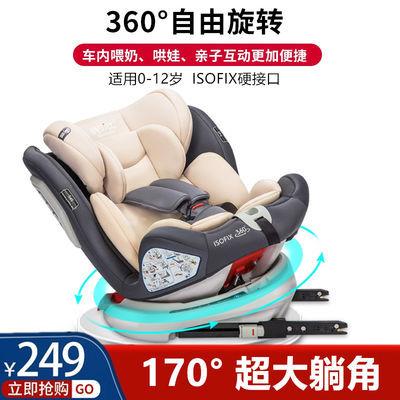 热销儿童安全座椅汽车用0-4-3-12岁宝宝婴儿车载便携式360度旋转