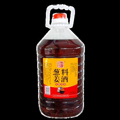 【特价】特价!葱姜料酒调味汁生抽老抽烹饪去腥提味增香解黄酒调