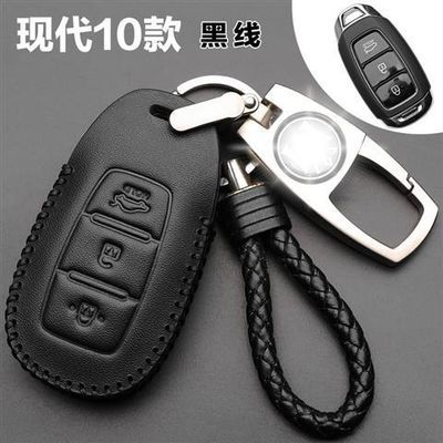 北京现代ix35钥匙包18款新一代智能遥控器钥匙扣皮包汽车钥匙套