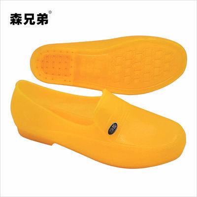 【加厚】工地胶鞋水鞋防水雨鞋男款黄胶牛筋田泥防滑鞋建筑劳保