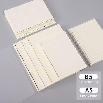 透明活页本B5A5内页内芯收纳装订条活页夹20孔26孔笔记本塑料夹