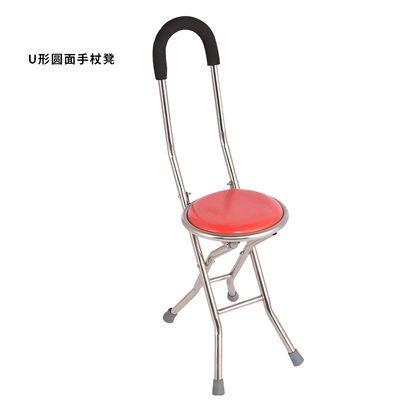 热销老年人手杖拐凳四脚椅防滑带座折叠轻便铝合金多功能拐杖伸缩