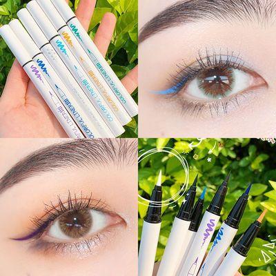 抖音同款彩色眼线笔显色流畅速干防水防晕染易卸妆6色可选