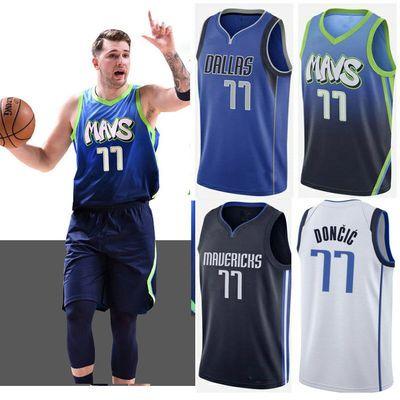 独行侠东契奇77号球衣城市版儿童篮球服套装诺维斯基定制比赛队服