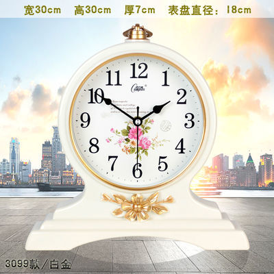 爆款康巴丝欧式复古座钟客厅钟表创意床头时钟卧室静音台钟石英钟