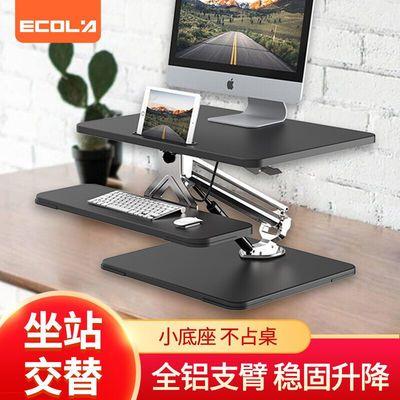 站立式办公升降工作台电脑桌上桌笔记本增高架双层坐站交替办公桌