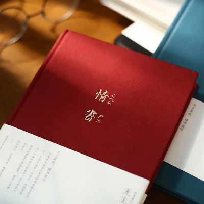 无主情书A5笔记本简约布面学生日记本情侣礼物记事本加厚手账本