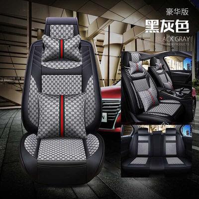 热销汽车坐垫全包围四季通用座垫新专用夏冬季网红车垫皮座椅座套
