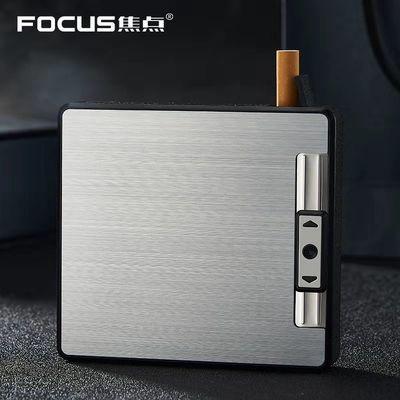 10/20支装电子烟盒自动弹烟盒充气防风打火机烟盒充电打火机个性