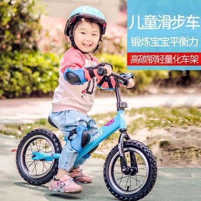 儿童平衡车无脚踏2岁宝宝滑步车1-3-6小孩滑行车学步车自行车