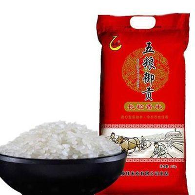 【特价】【姿蕴】东北大米20斤2019新米珍珠米长粒香米小町米圆粒
