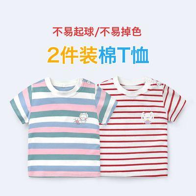 宝宝夏季半袖纯棉A类短袖T恤男女中小婴幼儿童新款时尚单件上衣服