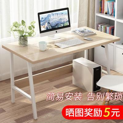 简易电脑桌学生靠墙迷你电竞长条桌桌椅会议工作桌原木创意办公桌