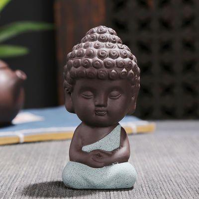 紫砂茶宠功夫四不小和尚小沙弥小佛像如来福禄寿可养达摩哥窑摆件