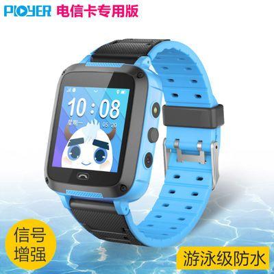 普耐尔儿童电话手表防水电信版智能定位多功能防水拍照触摸可插卡