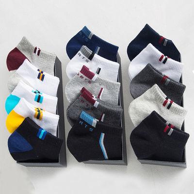 【臭脚包退】夏季棉袜子男薄款短袜船袜吸汗防臭透气超薄商务中筒