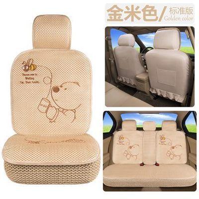 宝骏310w/510/560汽车座套夏季冰丝全包五座车专用坐垫套四季通用
