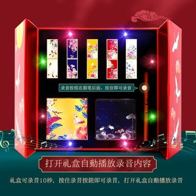 中国风故宫雕花口红套装礼盒装微雕礼盒彩妆化妆品组合套盒送女友