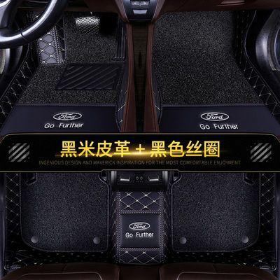 福特福克斯福睿斯锐界翼博翼虎金牛座新蒙迪欧专用全包围汽车脚垫