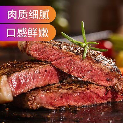新款澳洲进口牛排套餐送刀叉锅新鲜菲力黑胡椒家庭儿童牛排肉牛肉