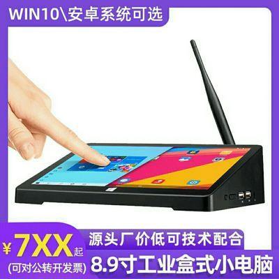 pipo品铂x9s安卓windows10电脑系统8.9寸掌上小主机迷你工业平板