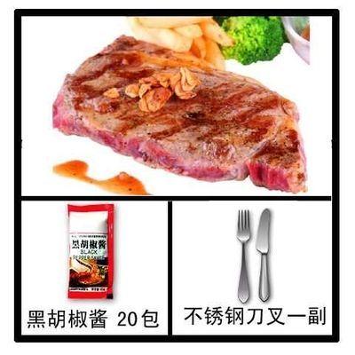 新款黑椒牛排澳洲原切菲力牛排10片新鲜澳洲进口家庭套餐牛扒批发