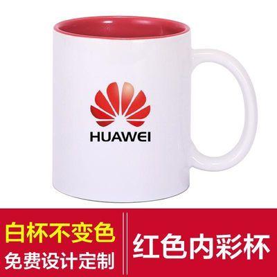 公司logo定制马克杯可印图定做照片diy创意陶瓷二维码广告水杯子