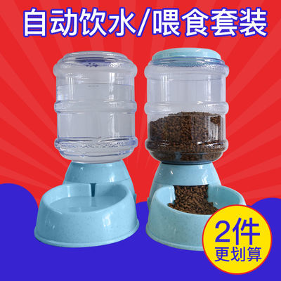 猫咪饮水器宠物饮水机狗狗喝水器挂式泰迪自动喂食器水碗水盆用品