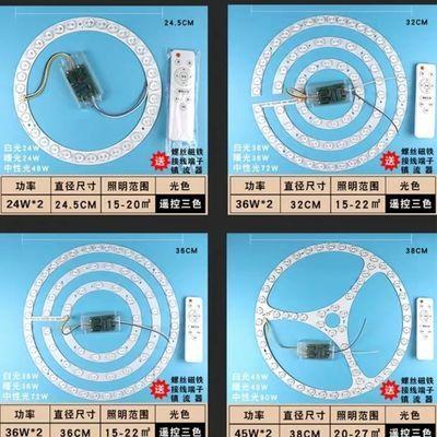 LED灯芯模组光源圆形吸顶灯盘芯改造LED灯板灯带透镜灯条贴片灯泡