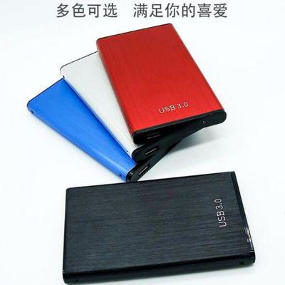 现货硬盘盒USB3.0 SATA2.5寸笔记本金属外接外置拉丝移动硬盘盒