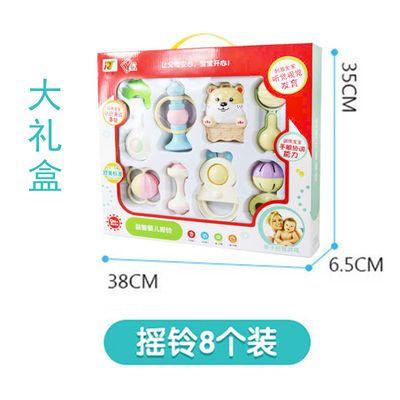 热销 婴儿玩具安全可啃咬水煮牙胶手摇铃礼盒新生儿礼物送礼品摇