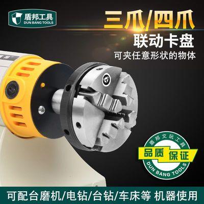 8/10轴径三四爪卡盘转接杆转接器螺纹M14*1自定心卡安电钻台磨机