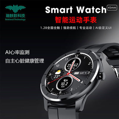 欧美时尚睡眠血压心率血防水多功能智能腕表手表智能手表男手表女
