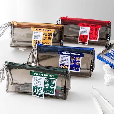 透明双层ins风创意笔袋吉利个性防水大容量学生提手文具袋收纳袋的宝贝主图