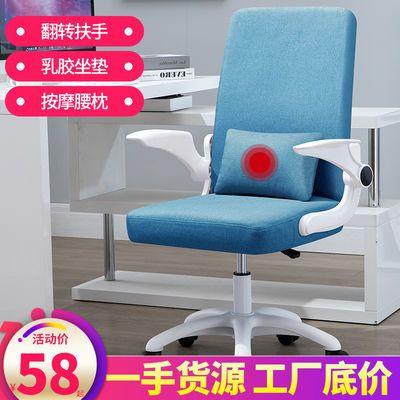 电脑椅家用办公椅升降转椅现代舒适久坐学生椅会议室休闲靠背椅子
