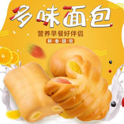 【超值4斤全新口味】水果夹心面包零食大礼包250g蛋糕早餐糕点心