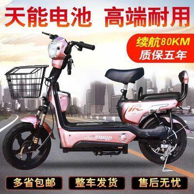 热销新款成人电动车48V男女双人电动自行车学生迷你代步锂电池电