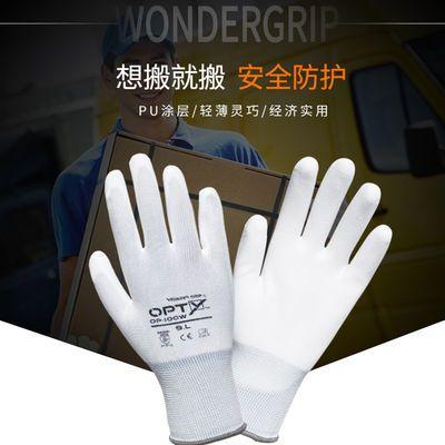 多给力防滑耐磨搬运工作业手套园艺快递打包劳保橡胶涂掌透气手套