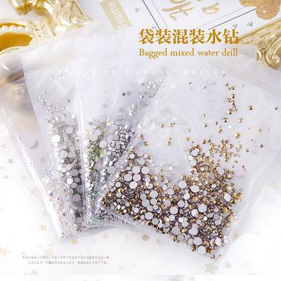 美甲饰品袋装平底钻白钻透明AB彩钻指甲装饰品玻璃水钻大小混彩钻