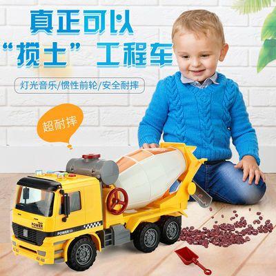 爆款儿童大号搅拌车惯性玩具车翻斗车混泥土工程车水泥罐车仿真模