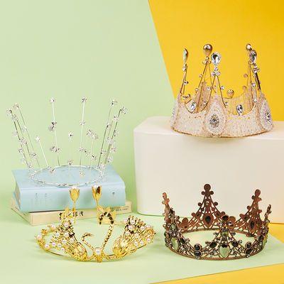 生日皇冠女网红同款王冠成年礼儿童头饰公主发箍18岁蛋糕装饰摆件