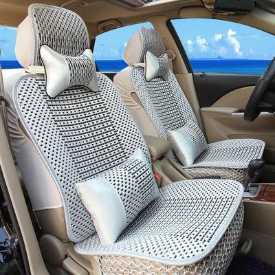 热销夏季冰丝汽车坐垫四季通用宝骏510 560 310 310W全包围车座套