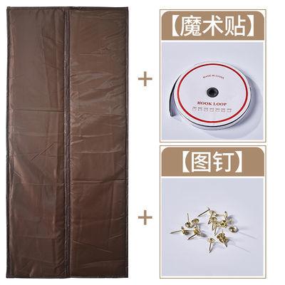 定制棉门帘加厚卧室磁吸家用冬天季保温挂防寒子隔音挡风断空调热
