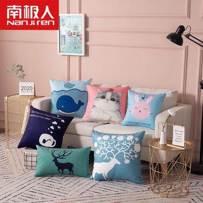南极人卡通抱枕客厅沙发靠垫套汽车办公室护腰靠午睡枕床头靠背垫