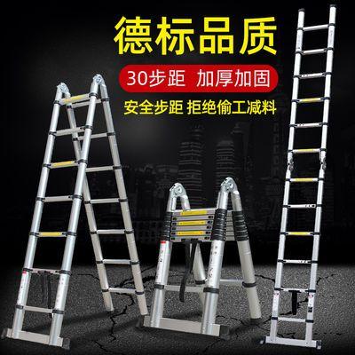 加厚铝合金多功能伸缩梯工程梯便携人字家用折叠升降收缩楼梯直梯