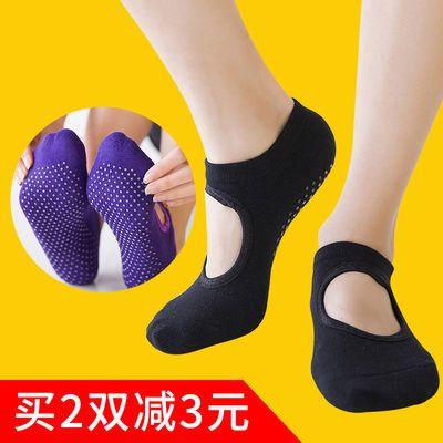 专业防滑精梳棉瑜伽袜舞蹈漏背瑜伽袜子女四季肚皮舞毛巾袜手套